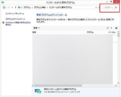 Windows8/8.1で固まる.jpg