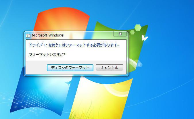 USBを差し込むと初期化と表示されるデータ復元