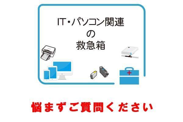 横須賀ロータリークラブ様会員サイト作成