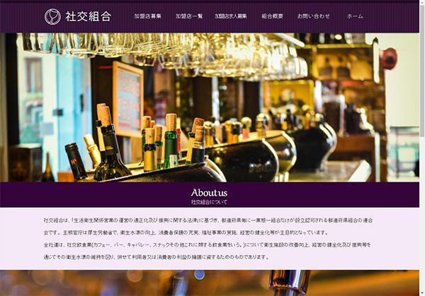 キャバクラ・スナック・カラオケ・バー横須賀飲み屋